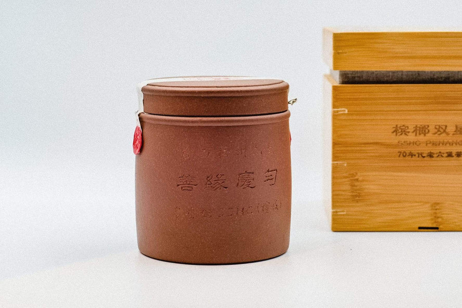 SSHC - 1970s | Chanting Pines | Simply the finest Chinese Tea & Teaware