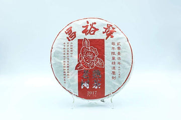 2017 Lao Shu (357G) | Chanting Pines | Simply the finest Chinese Tea & Teaware