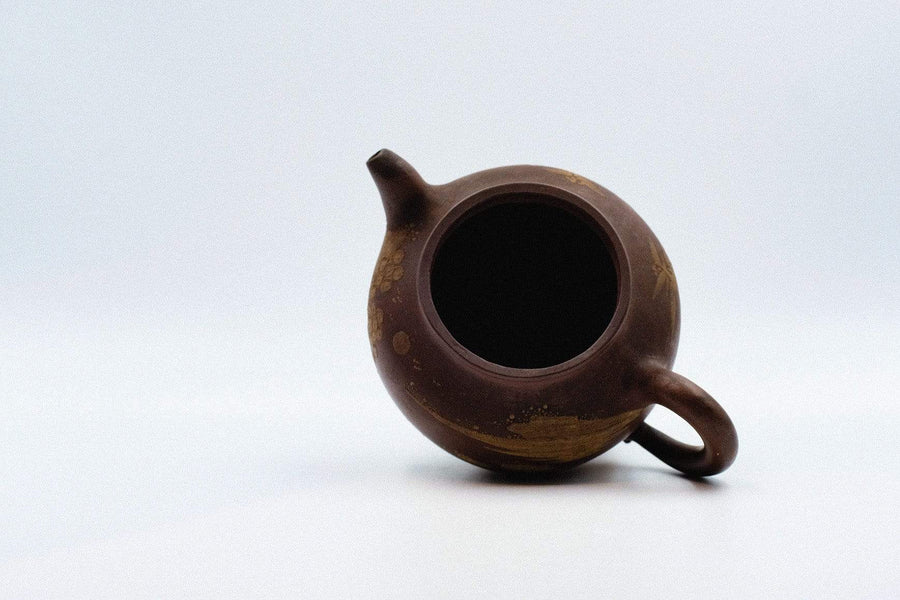 Teapot with no lid No.2 - Qing Dynasty | Chanting Pines | Simply the finest Chinese Tea & Teaware
