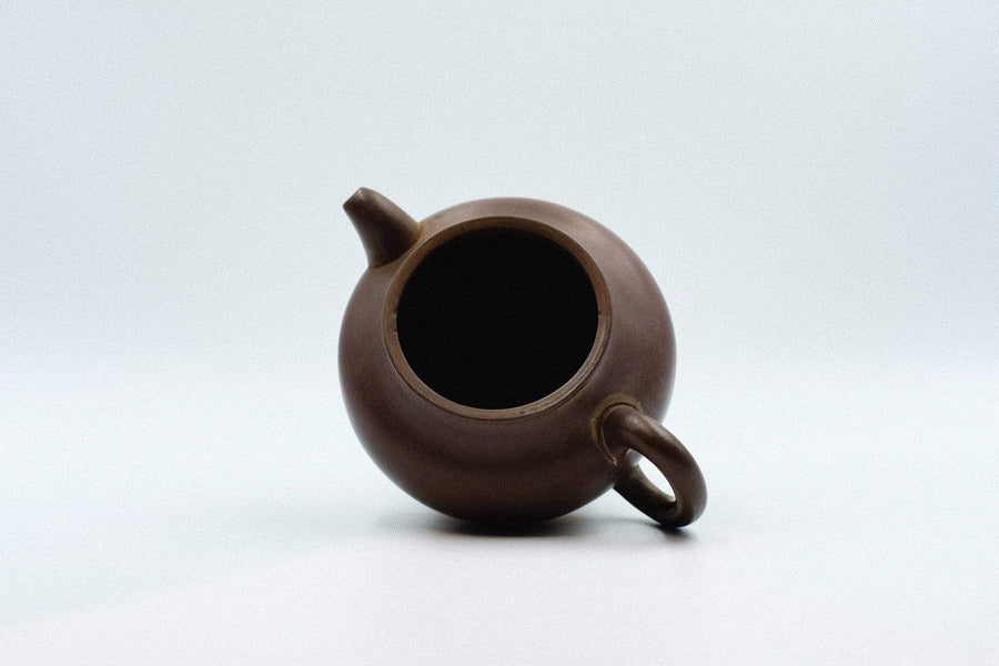 Teapot with no lid - Qing Dynasty | Chanting Pines | Simply the finest Chinese Tea & Teaware