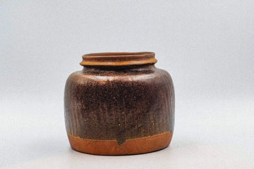 Ming Dynasty Jar #001 | Chanting Pines | Simply the finest Chinese Tea & Teaware