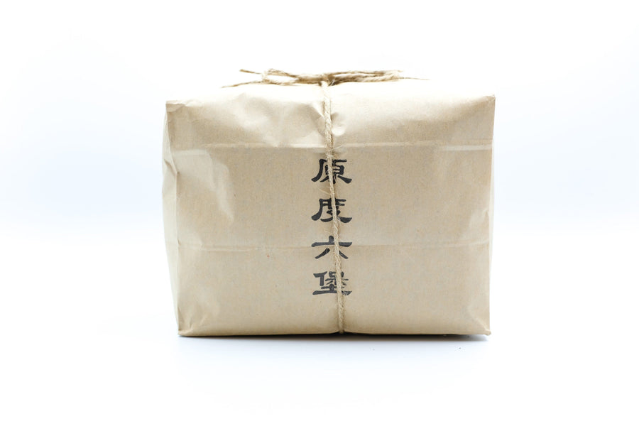 Traditionally Processed Liu Bao (500g) | Chanting Pines | Simply the finest Chinese Tea & Teaware