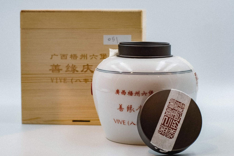 VIVE - 1980's Special Grade | Chanting Pines | Simply the finest Chinese Tea & Teaware