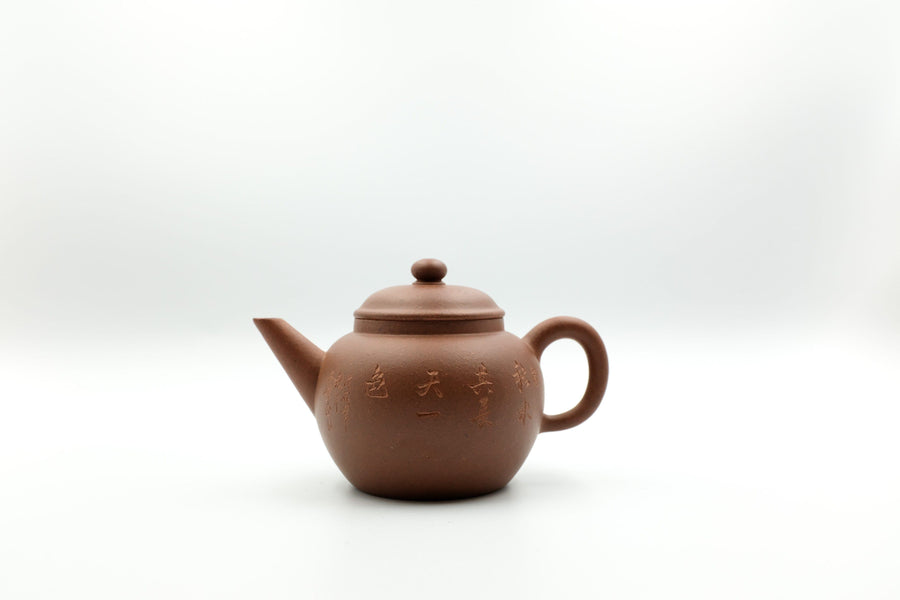 Xian Piao Teapot (with carving) - 175ml - Diamond Grade | Chanting Pines | Simply the finest Chinese Tea & Teaware