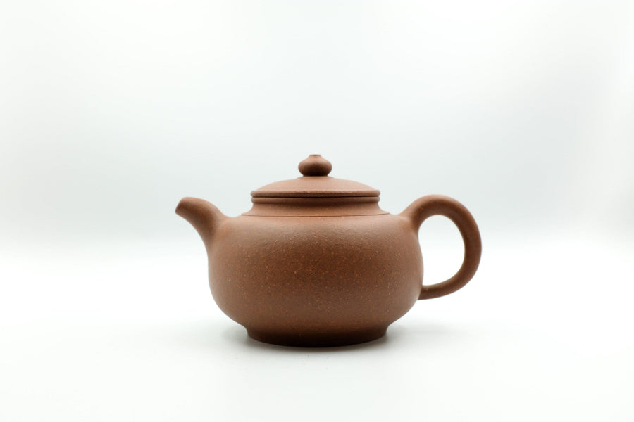 You Quan Teapot - 350ml - Silver Grade | Chanting Pines | Simply the finest Chinese Tea & Teaware