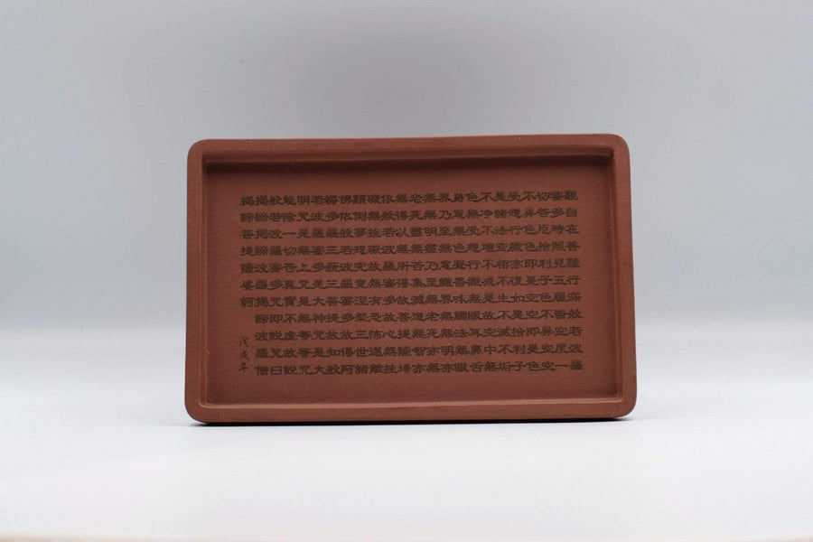 Zisha Tea Tray with Heart Sutra | Chanting Pines | Simply the finest Chinese Tea & Teaware