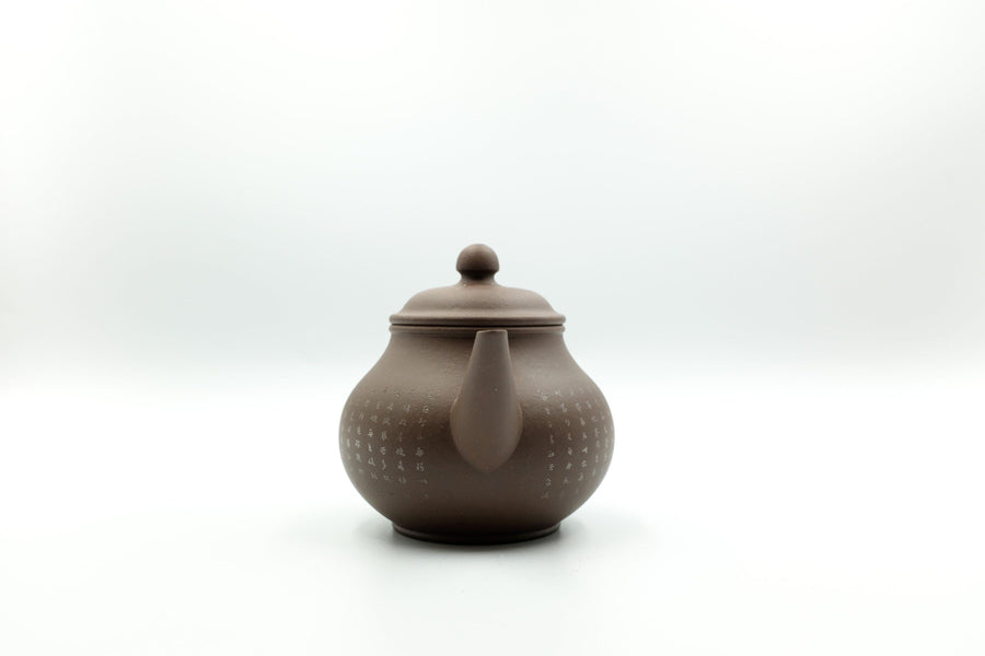 Ba Le Teapot (with Heart Sutra) - 190ml - Bronze Grade | Chanting Pines | Simply the finest Chinese Tea & Teaware