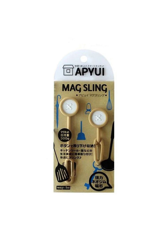 HACHIMAN KASEI SILICONE MAGNET MAGSLING -Brown