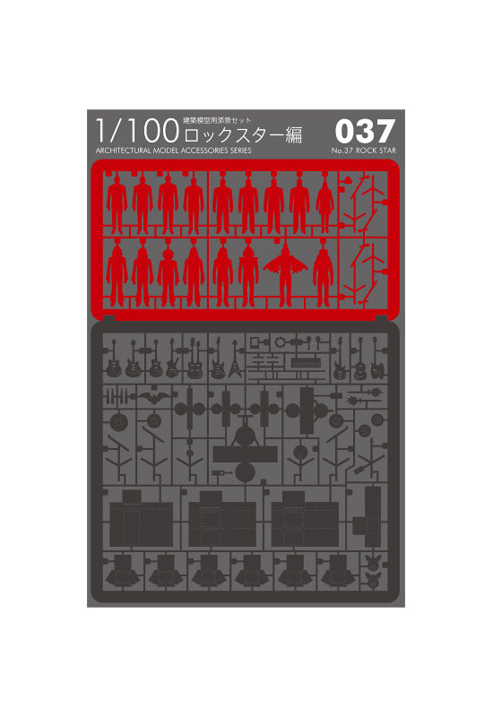 TERADA MOKEI No.37 Rock Star - Red/Dark Gray
