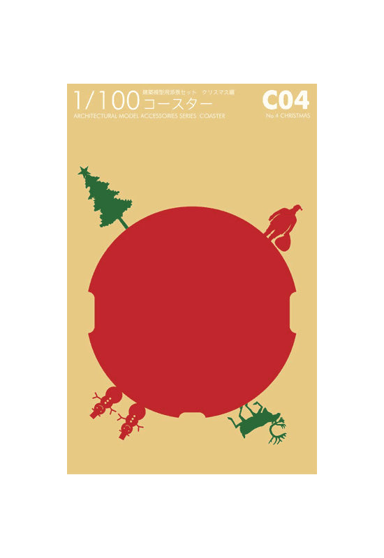TERADA MOKEI Coasters No.4 Christmas