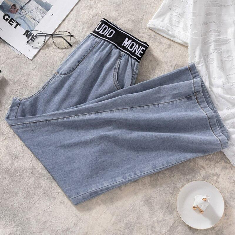 plus size 4XL joggers women's summer  thick female pants high waist jeans women straight straight loose wide leg pants