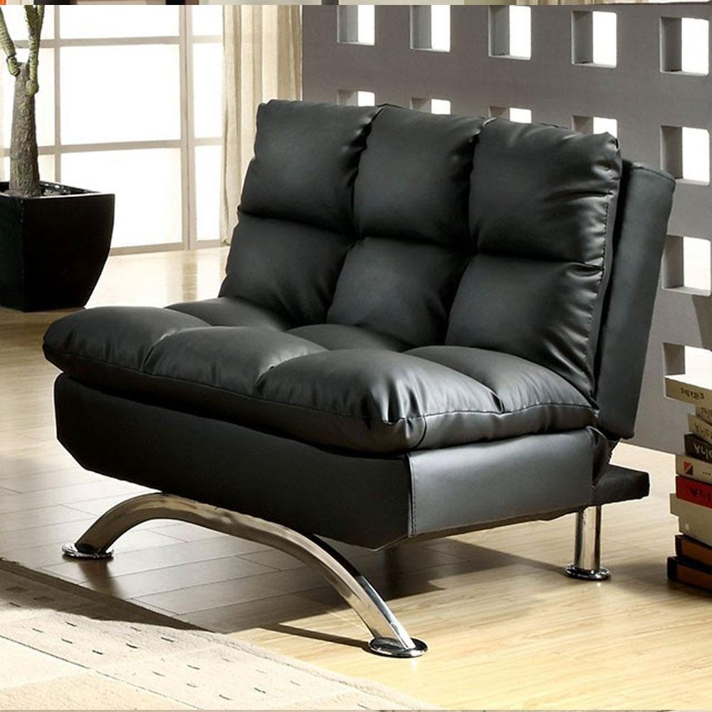 Aristo Contemporary Black Living Room Chair