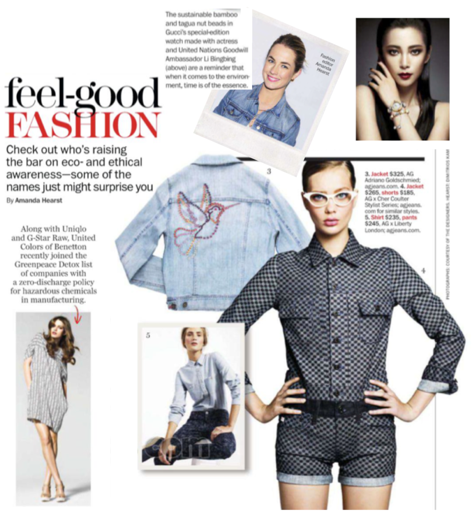 Marie Claire feel good Fashion