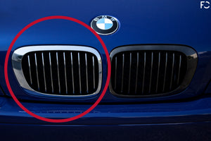 Straight on view of BMW chrome kidney grille versus aftermarket on Interlagos Blue E46 M3