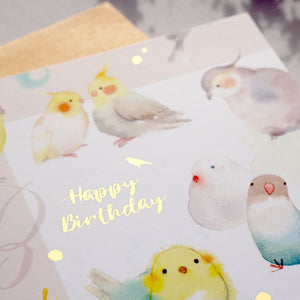 Greeting Cards _ Cocktail Bird