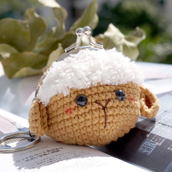 Animal Coin Purse with Key Chain - Sheep