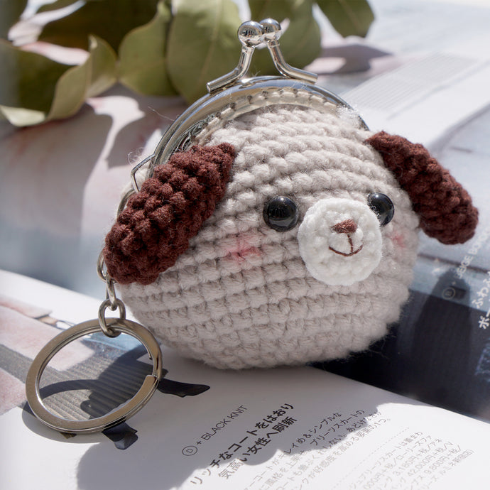 Animal Coin Purse with Key Chain - Puppy