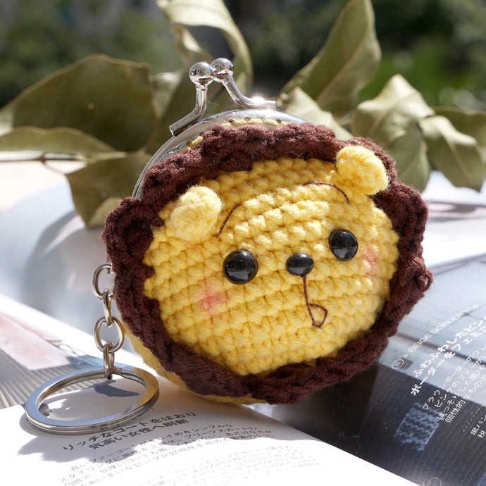 Animal Coin Purse with Key Chain - Lion
