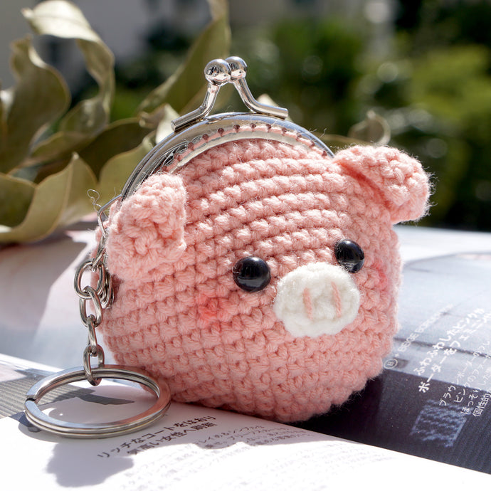Animal Coin Purse with Key Chain - Piggy