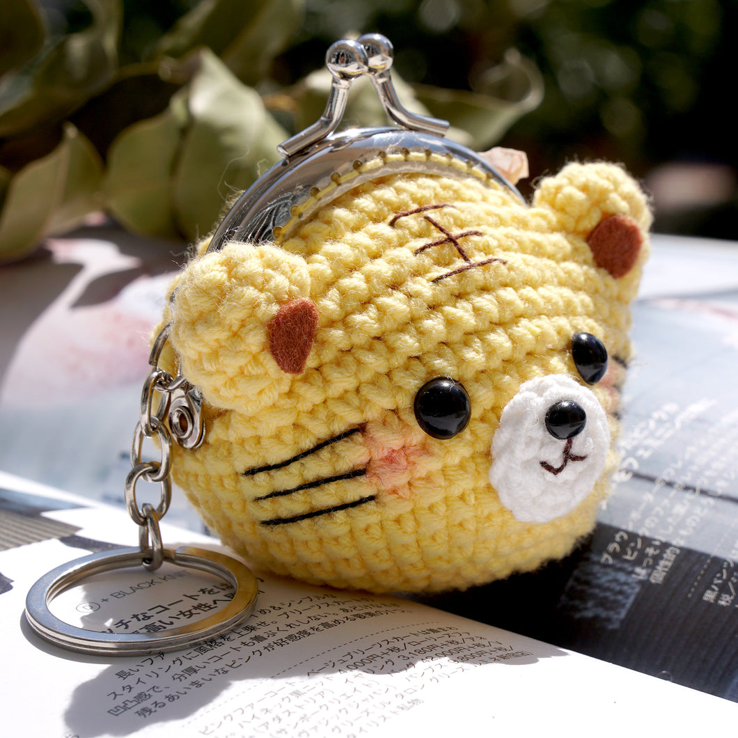 Animal Coin Purse with Key Chain - Tiger