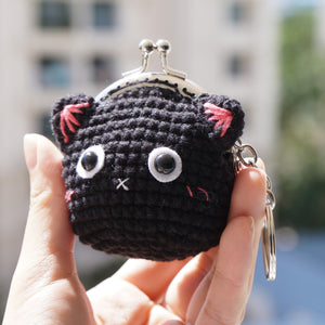 Animal Coin Purse with Key Chain - Kitty