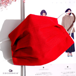 Made to order-Reusable Cloth Mask Cover_No.149
