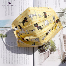 Load image into Gallery viewer, Made to order-Reusable Cloth Mask Cover_No.41