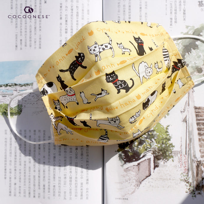 Made to order-Reusable Cloth Mask Cover_No.41