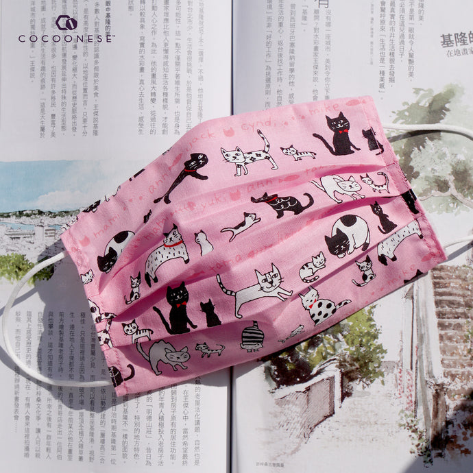 Made to order-Reusable Cloth Mask Cover_No.43