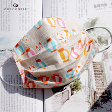 Load image into Gallery viewer, Made to order-Reusable Cloth Mask Cover_No. 48