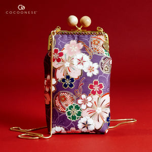 Cell Phone Purse - Sakura Forest (Purple)