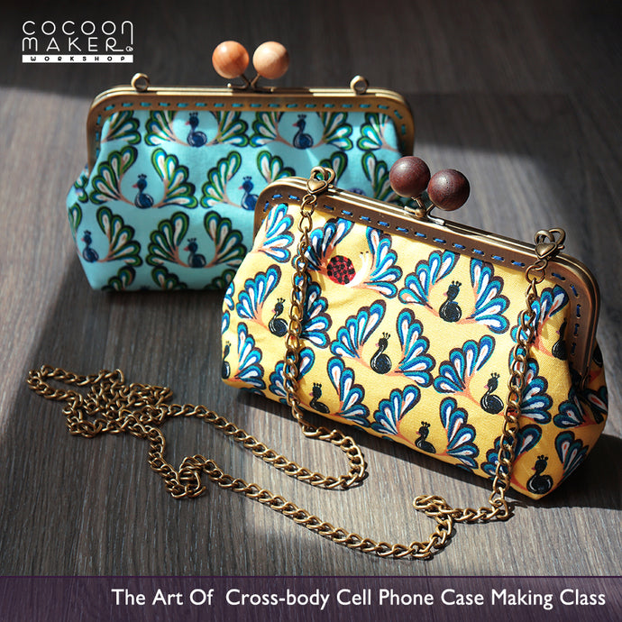 ( July 4 ) The Art Of Cotton Bag Making Workshop - Cross Body Cell Phone Case