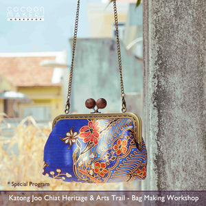 ( Oct 3 ) Katong Joo Chiat Heritage & Arts Trail - Bag Making Workshop