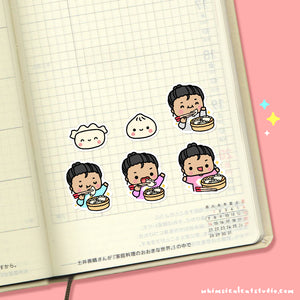 Dumplings Planner Stickers