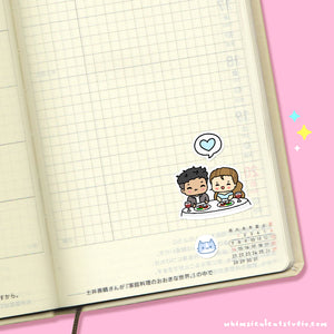 Couple Dinner Planner Stickers
