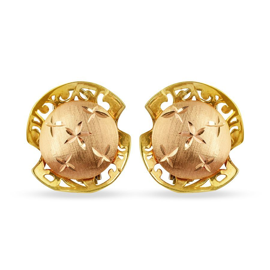 Neo Studs and Tops in Yellow Gold