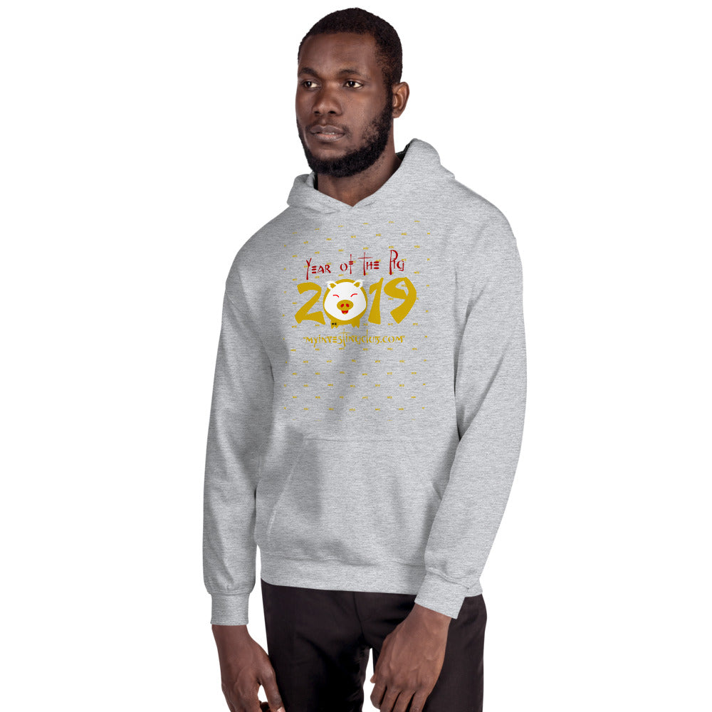 Year Of The Pig Men's Hoodie