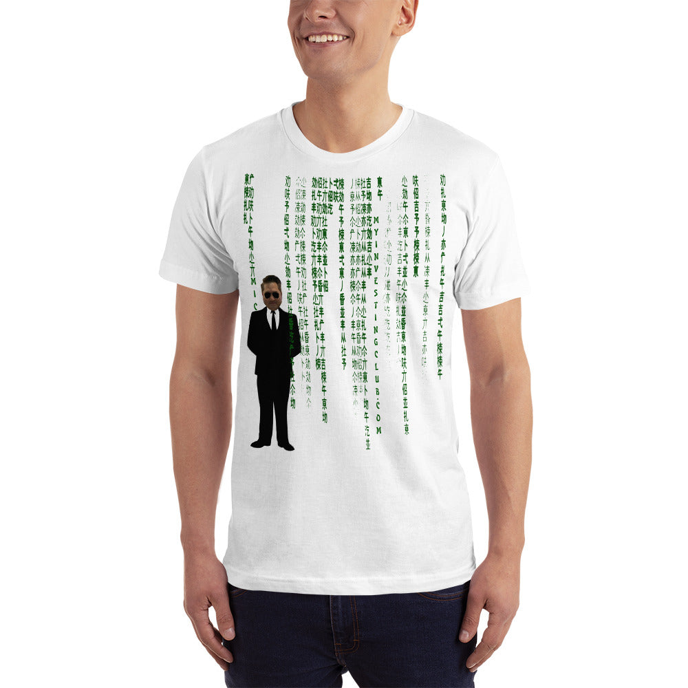 Bao Matrix Men's T-Shirt
