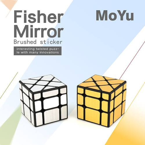 Cubing Classroom Fisher Mirror Cube