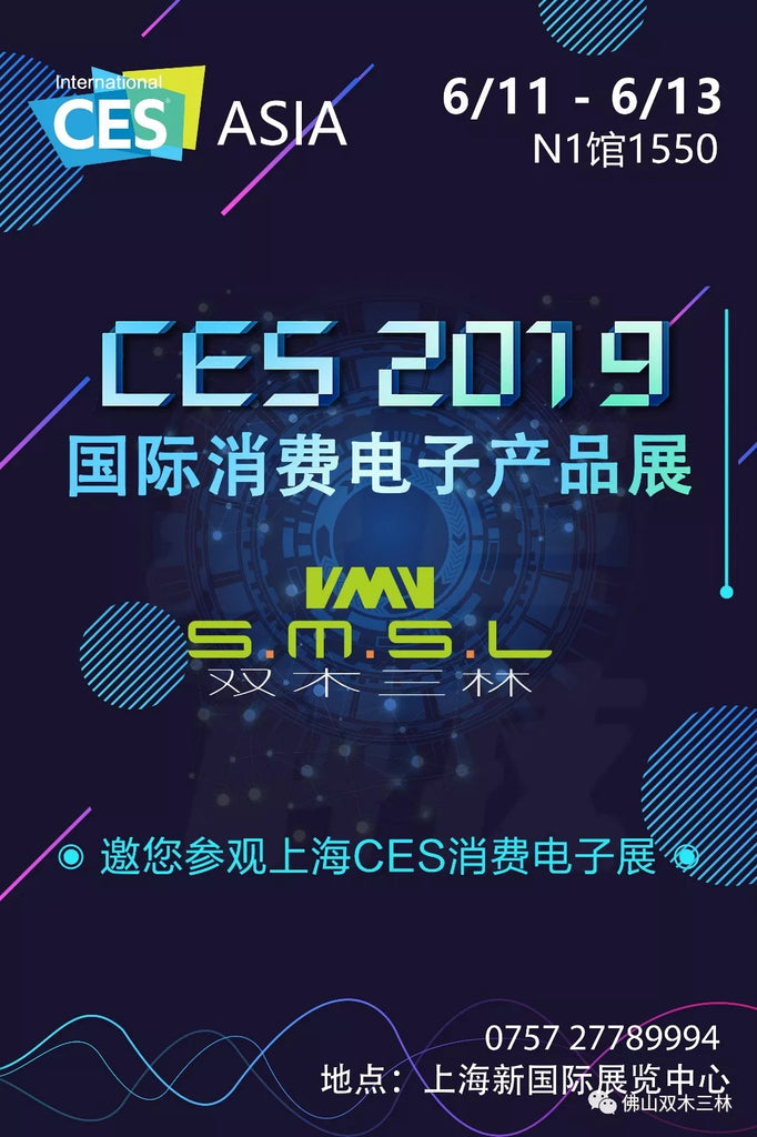 2019 CES Asia ---SMSL will bring new product there