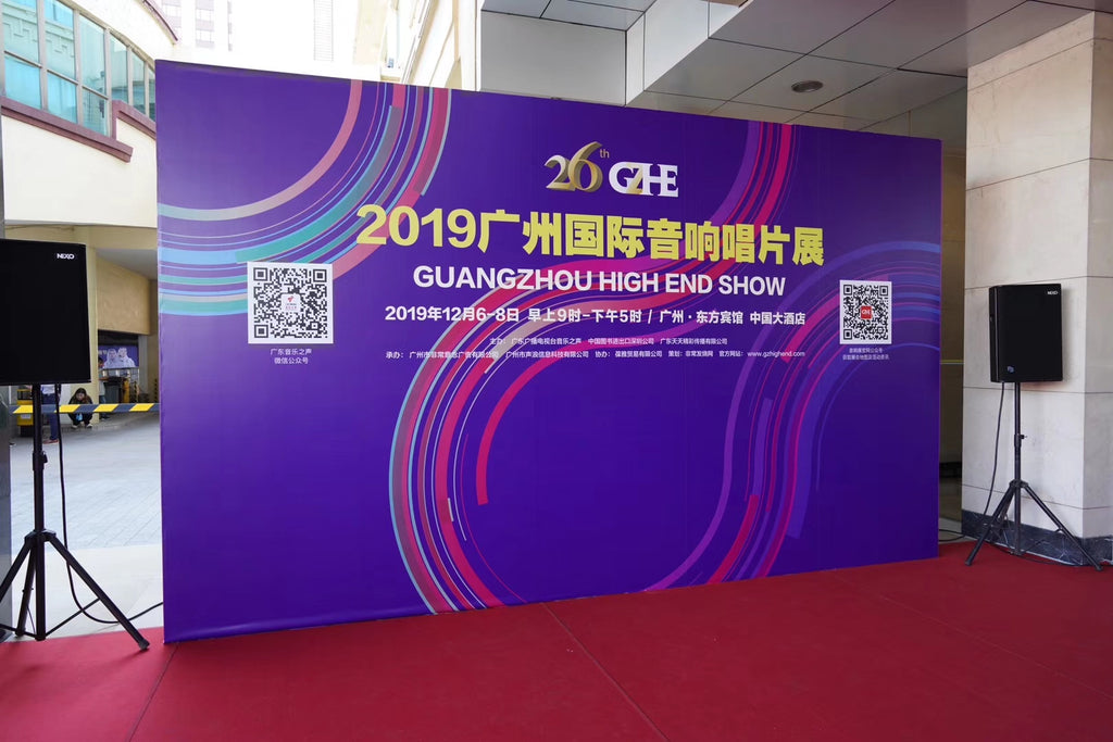26th GZHE (Guangzhou High End Show) Exhibition Review