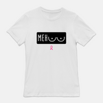 Mehboob Option 2 - T-Shirt