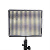 Aputure Amaran LED Video Light 528C
