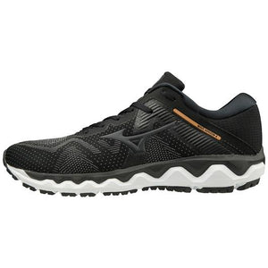 Mizuno Horizon running shoes