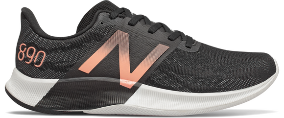 New Balance 890 running shoes