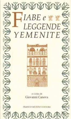 Fiabe e leggende Yemenite
