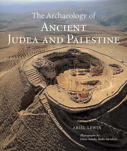 The Archaeology of Ancient Judea and Palestine | Getty Store