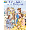 Greek Gods and Goddesses Coloring Book | Getty Store