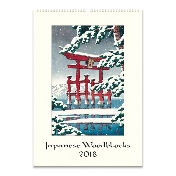 2018 Wall Calendar - Japanese Woodblocks