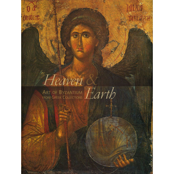 Heaven and Earth - Art of Byzantium from Greek Collections - Paperback | Getty Store